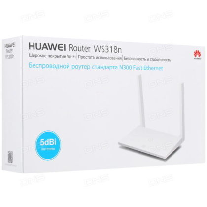 HUAWEI Wireless Router – White (WS318n)